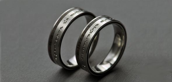 Coelho – Titán/Ébenfa – Karikagyűrű, jegygyűrű